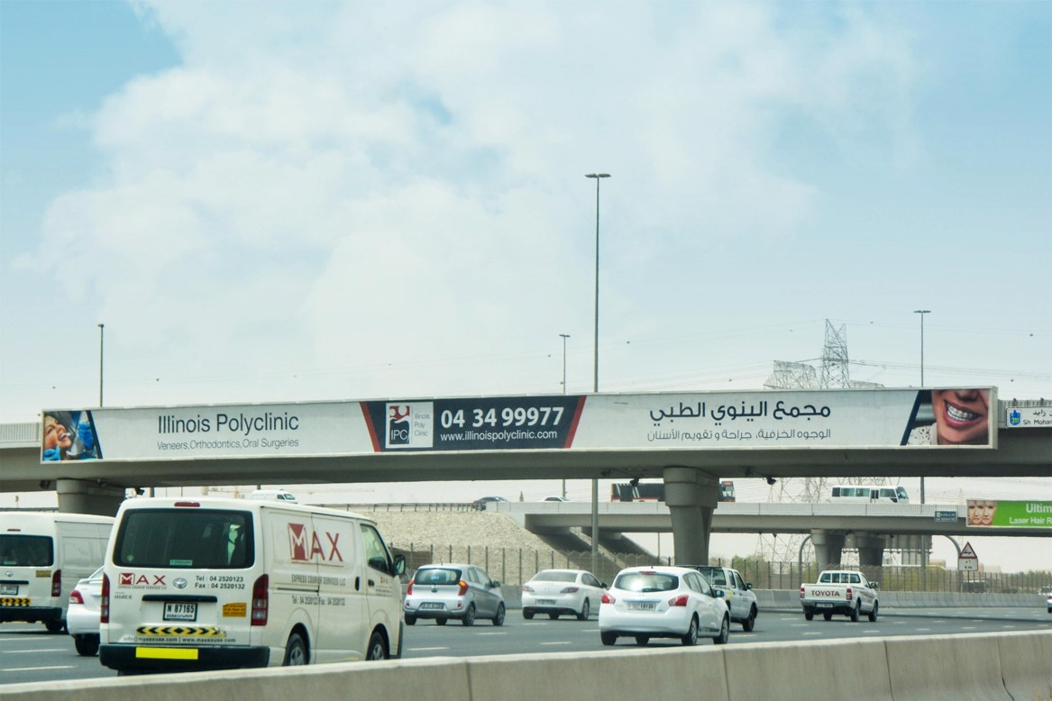 6th Interchange  Mohammad bin zayed Road – Face A