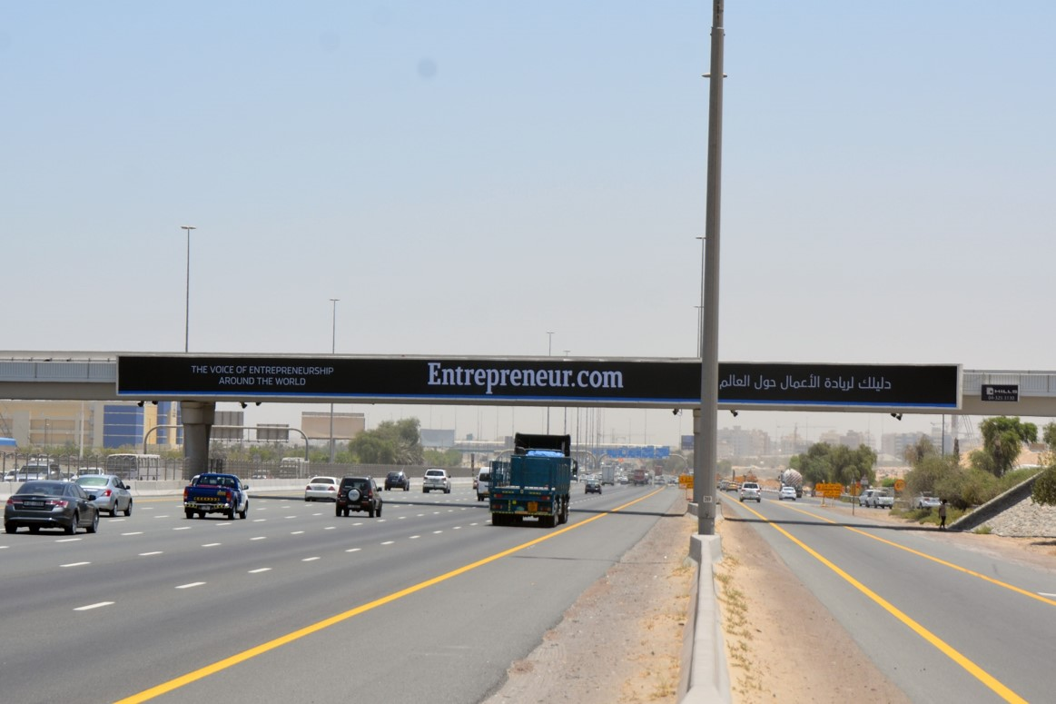 6th Interchange Mohammad bin zayed Road – Face B