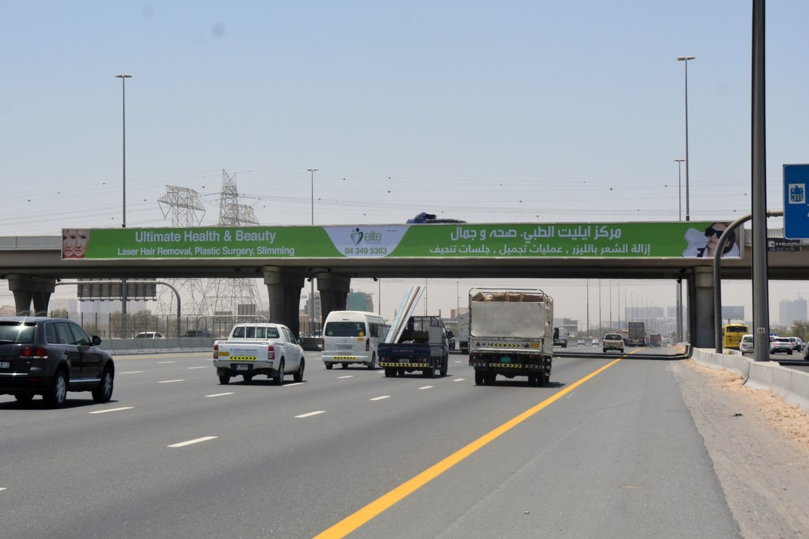 6th Interchange Mohammad bin zayed Road – Face C