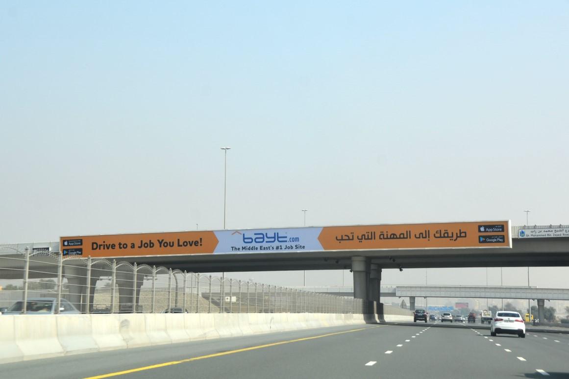 6th Interchange Mohammad bin zayed Road – Face D