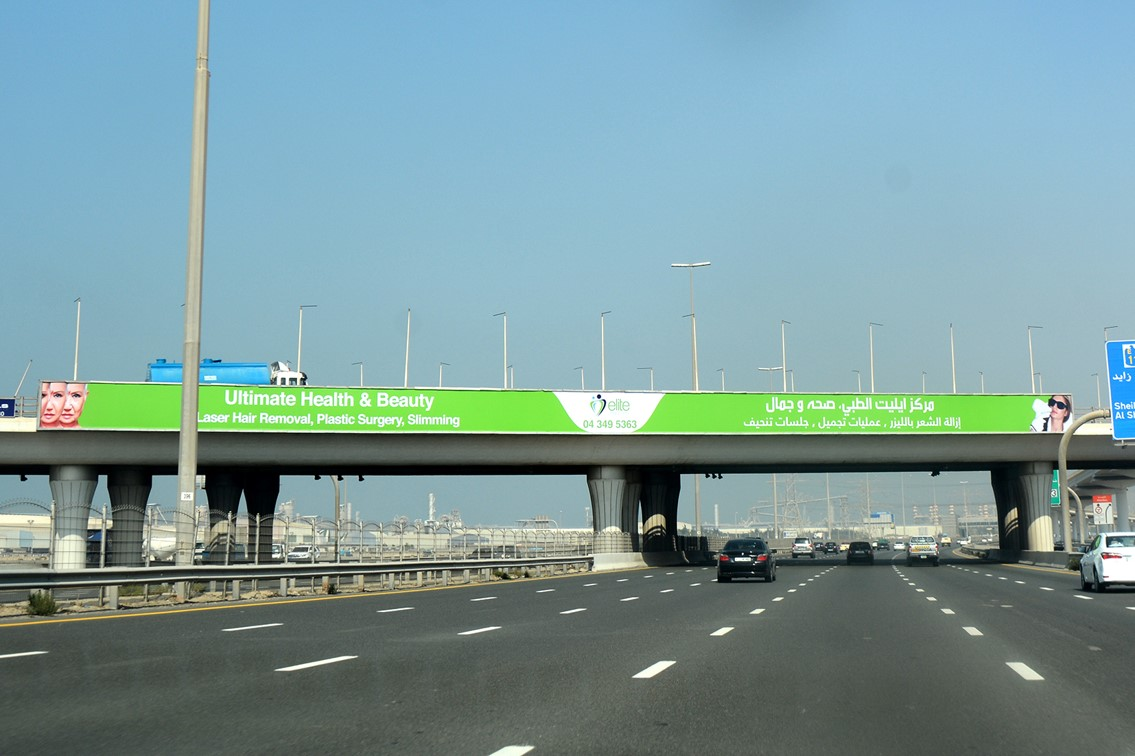 7th Interchange –  JAFZA Interchange – Sheikh Zayed Road Face B