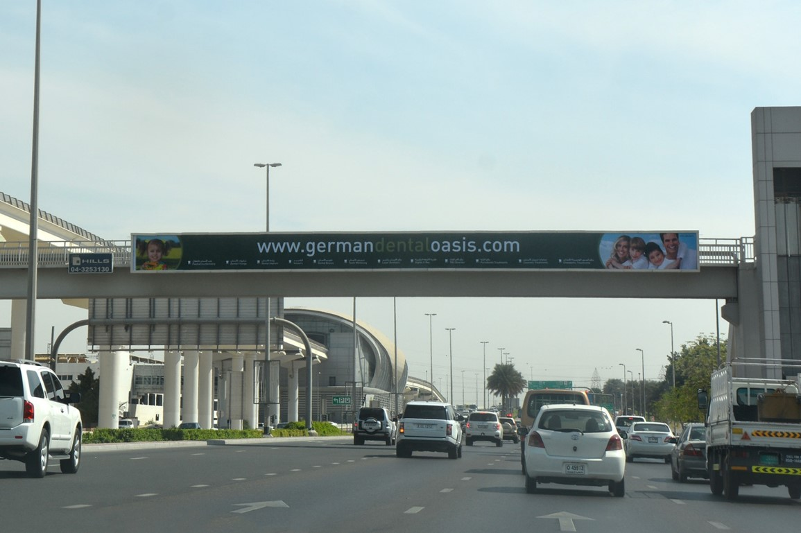 AL Nahda Bridge