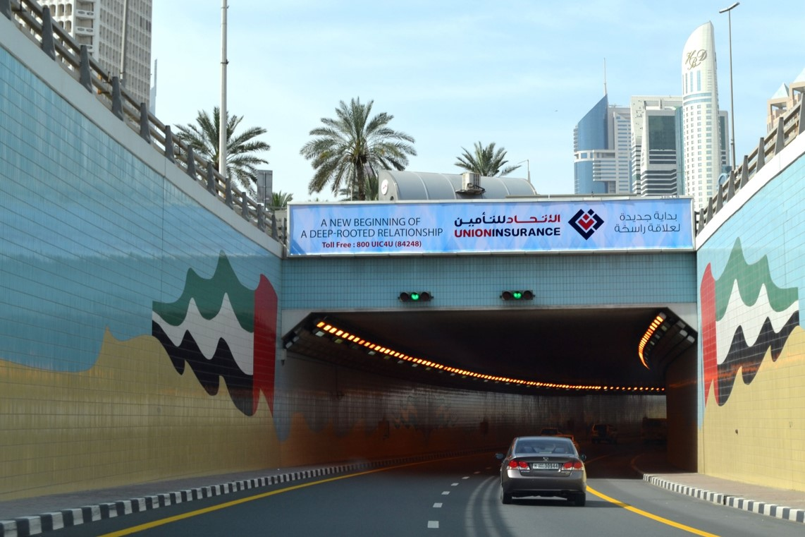 Trade Centre – Immigration Underpass