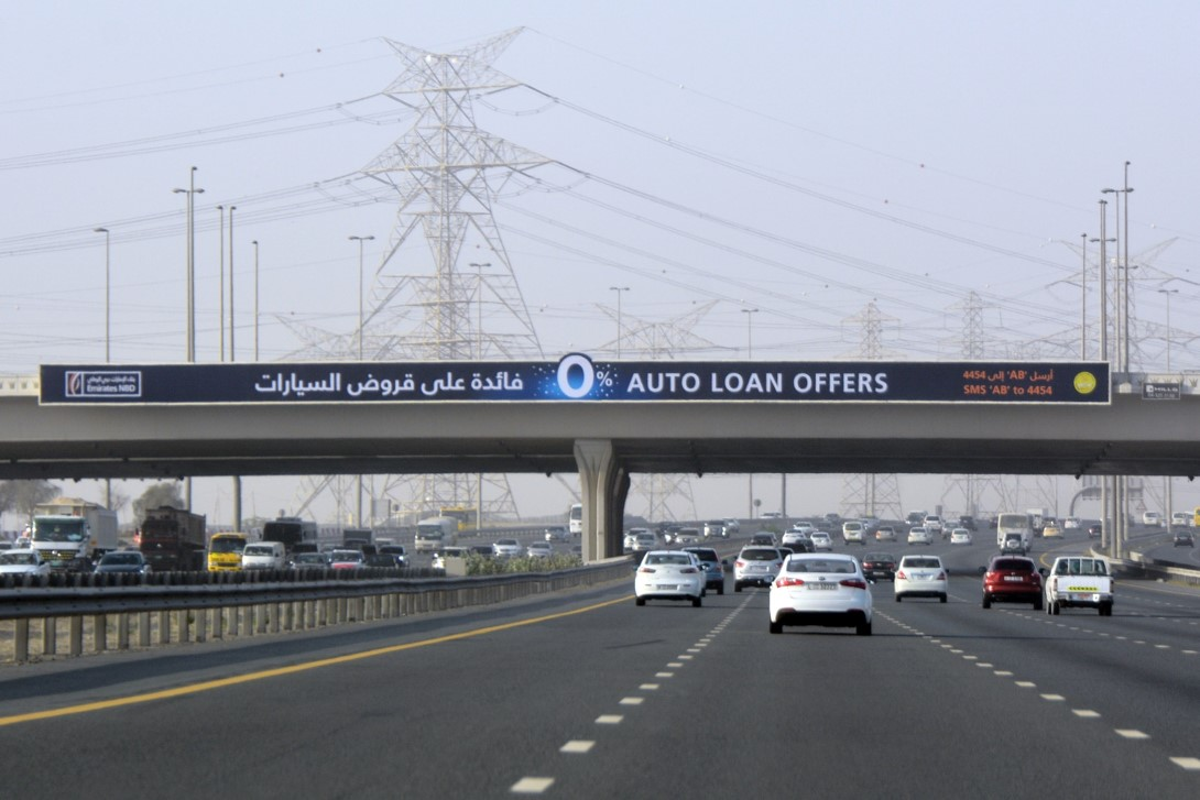 2nd Interchange on Al Khail Road  Face A