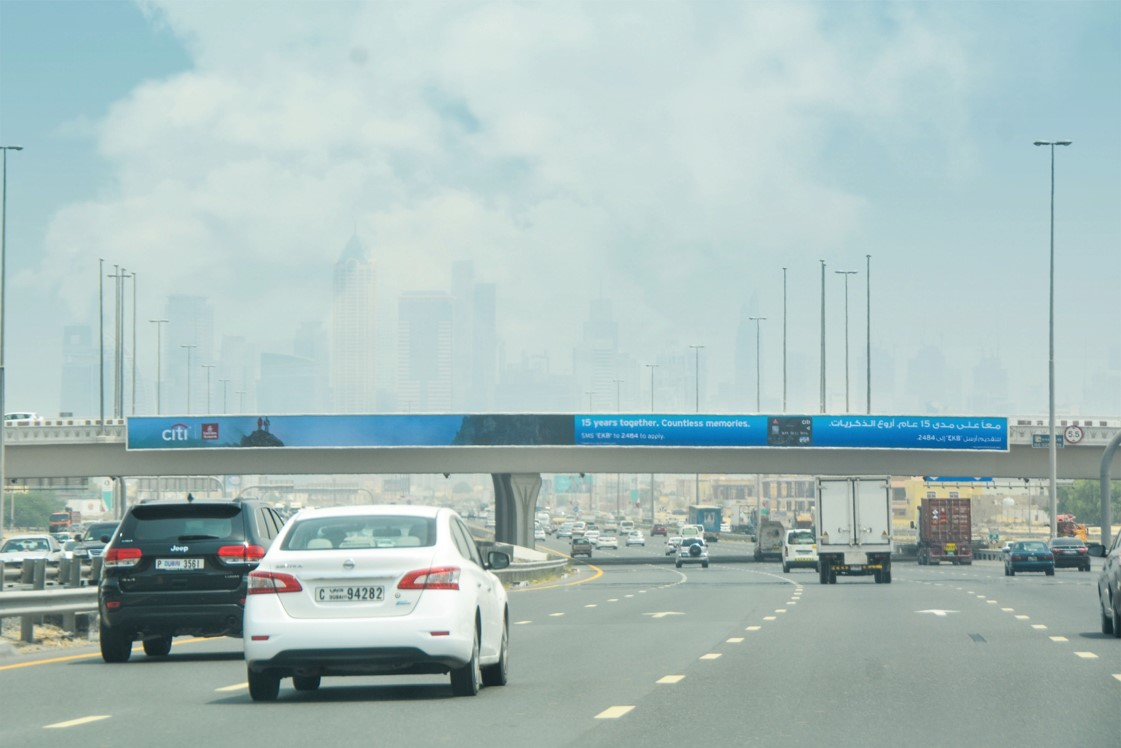 2nd Interchange on Al Khail Road  Face B