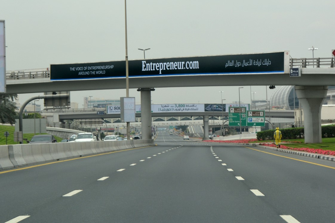 Airport 3rd Interchange – Face B
