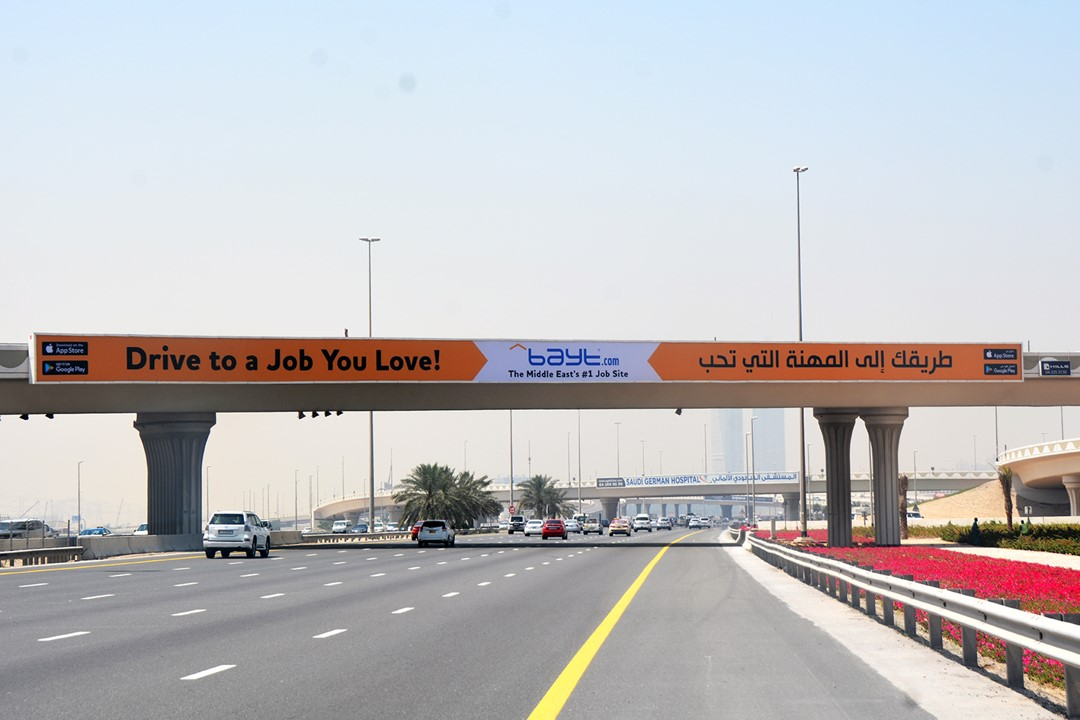 Al Khail – Business bay Bridge- Face A