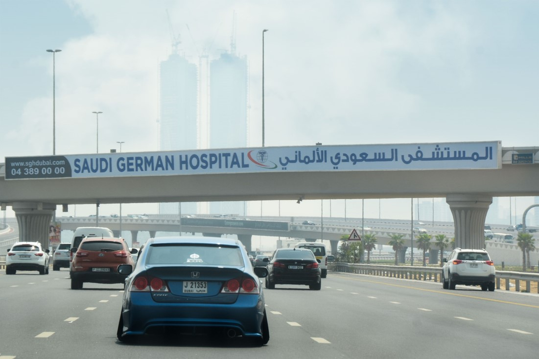 Al Khail – Business bay Bridge- Face C