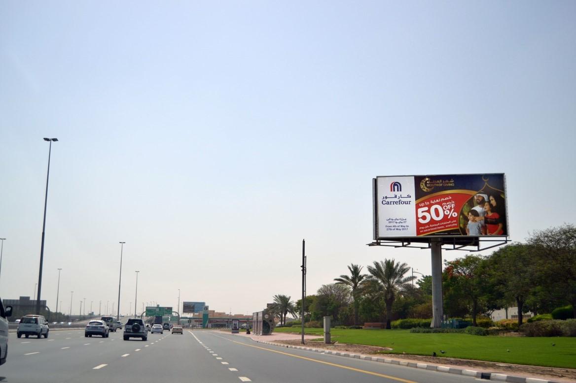 Al Rebat Road – Unipole 2 Face A
