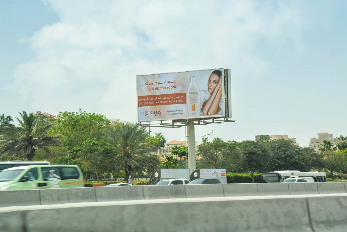 Al Rebat Road – Unipole 2 Face B