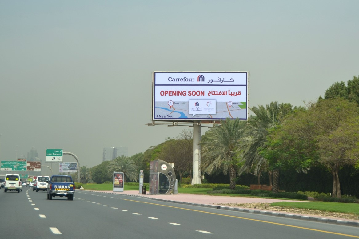 Al Rebat Road – Unipole 5 Face B