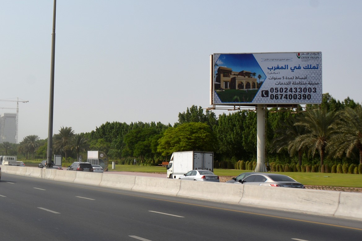 Al Rebat Road - Unipole 6 Face B