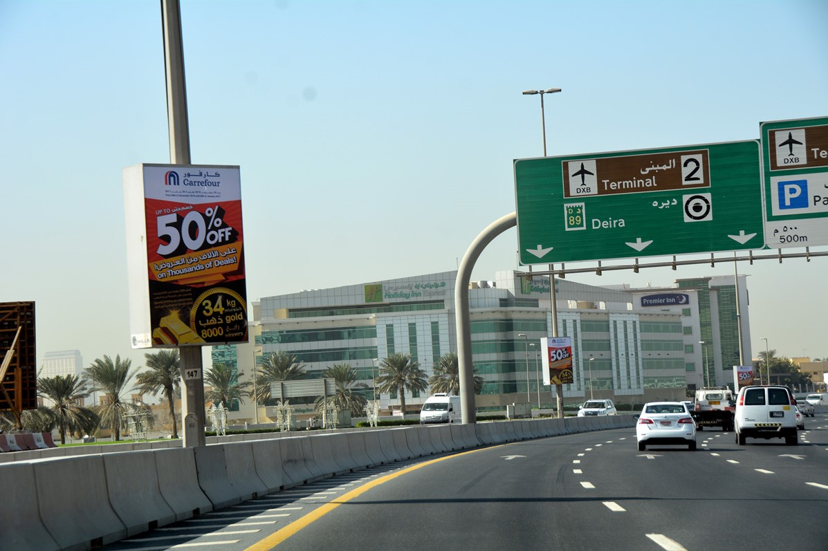 Dubai Airport Road Lampposts toward Deira & Emirates Road