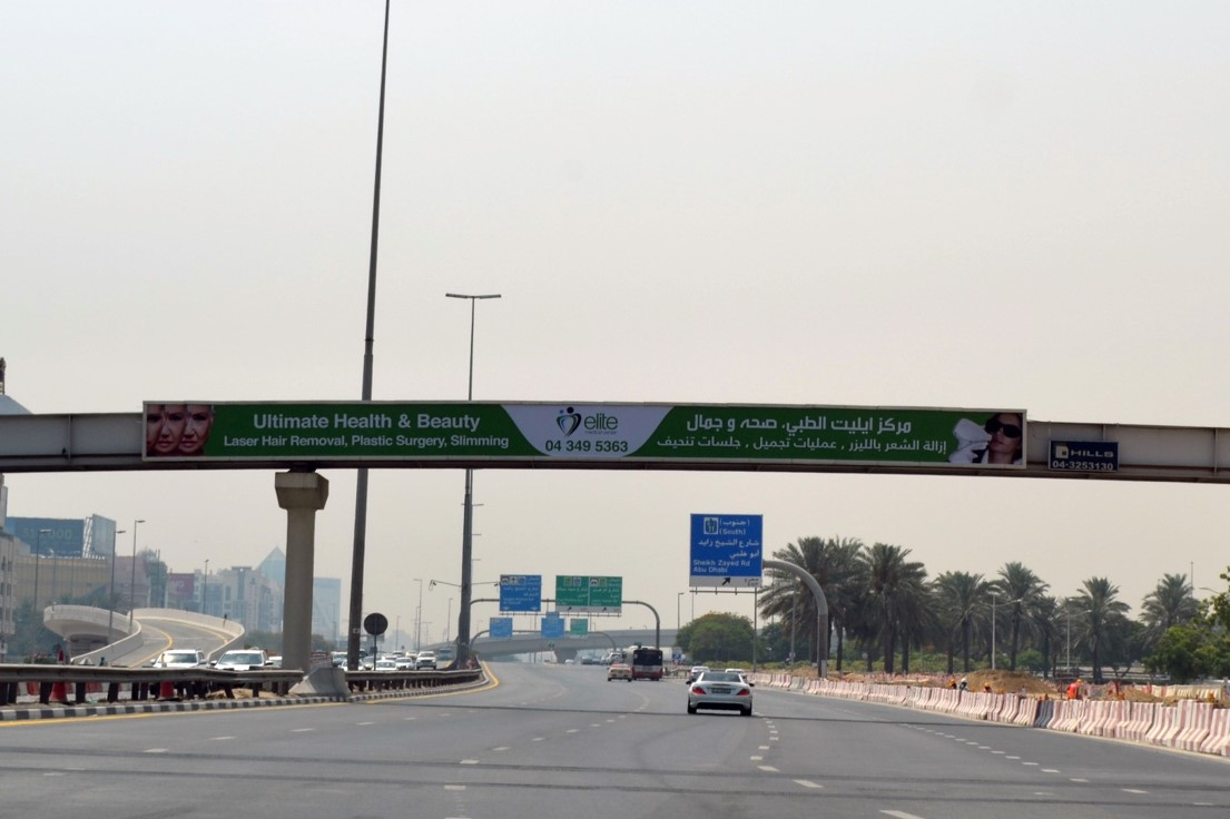 Sheikh Rashid Road Bridge – Face B